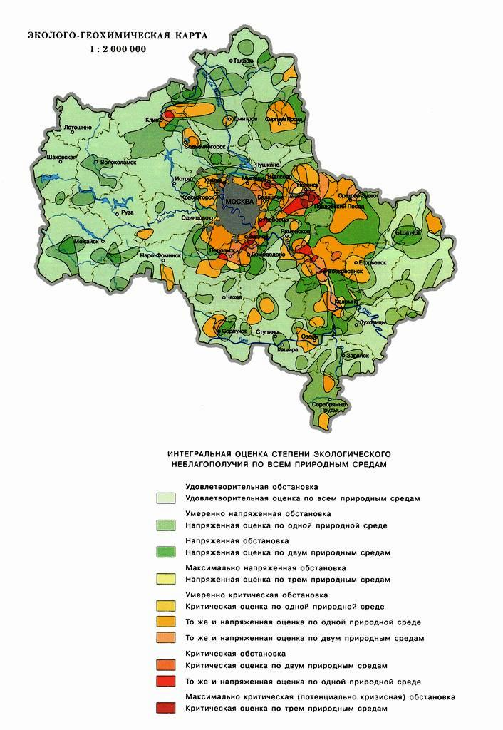 Экологическая геологическая химическая карта