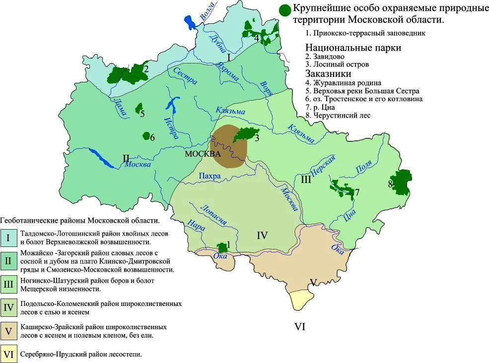 Карта основных Особо Охраняемых Природных Территорий (ООПТ) Москвы и Подмосковья