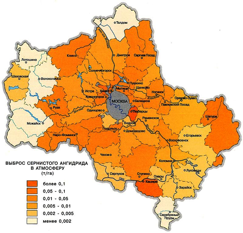 Карта загрязнения и заражения воздуха сернистым адигридом Москвы и Подмосковья