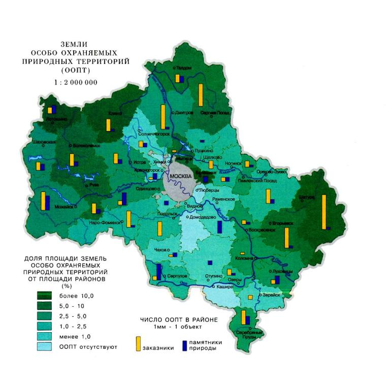 Карта заповедников и земель особо охраняемых территорий Москвы и Подмосковья